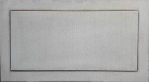 Вставка в дверь с филенкой шпон+патина Сургут